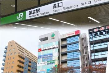 JR中央線国立駅南口のロータリー